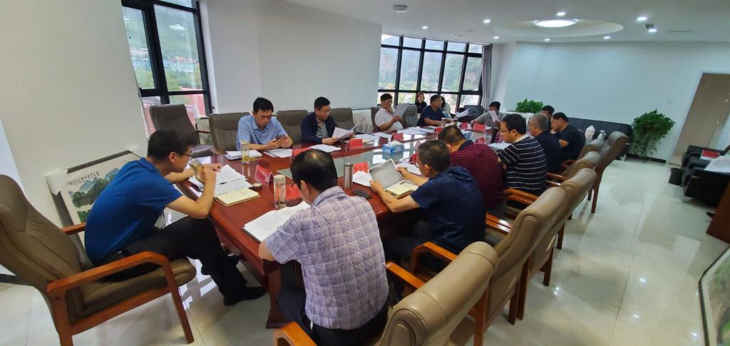 野三坡景区召开第19次主任办公(扩大)会议