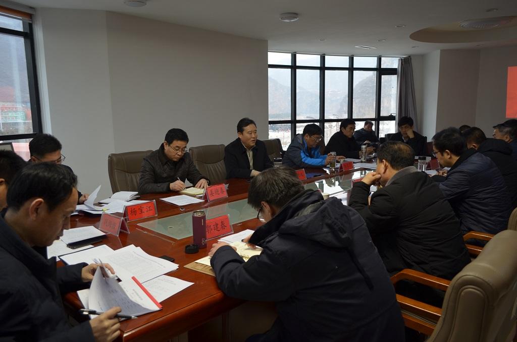 野三坡景区管理委员会召开专题会议传达学习县第十三届委员会第六次全体会议精神